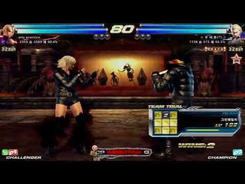 TEKKEN TAG2 UL 2/4 ONLY PRACTICE VS KNEE - TEKKEN GOD