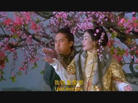 鄧麗君 ~ 我就是愛你 Teresa Teng Wo jiu shi ai ni I Just Love You