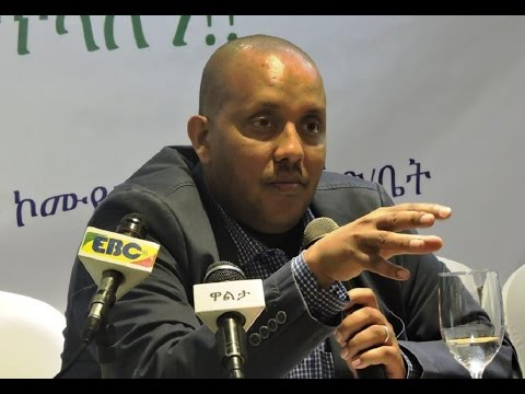 Ethiopia: Getachew Reda Briefing About The 120th Anniversary Of The Battle Of Adwa