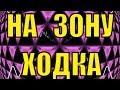 Песня блатняк Блатная жизнь блатной шансон для души блатные песни mp3