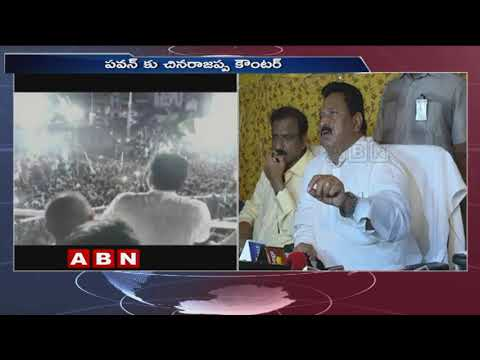 Minister Chinna Rajappa Strong Counter to Pawan Kalyan over Comments on Mining