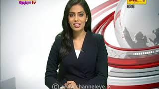 2019-10-18| Channel Eye English News 9.00 pm