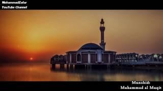 Download Lagu Watanun Samah (Arabic Nasheed) | محمد المقيط - وطن سما | Muhammad al Muqit Gratis STAFABAND