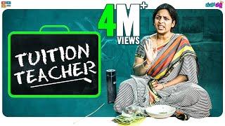 Tuition Teacher || Mahathalli || Tamada Media