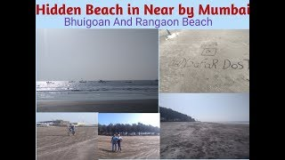 Hidden & Secret Beach Near By Mumbai |Bhuigaon & Rangaon Beach | #HumSafarDost | #NileshGupta