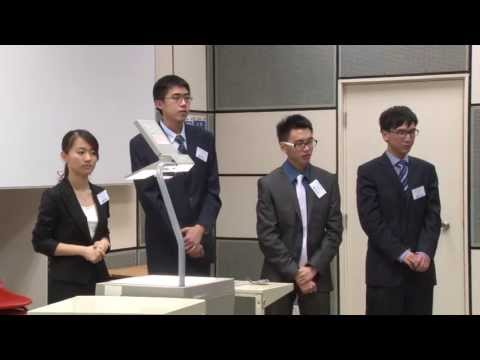 HSBC Asia Pacific Business Case Competition 2013 - Round2 E1 - PKU