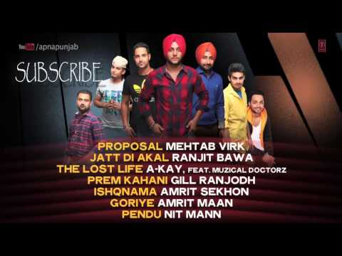 Latest Punjabi Songs│Panj-Aab Full Album│Brand New Punjabi Songs