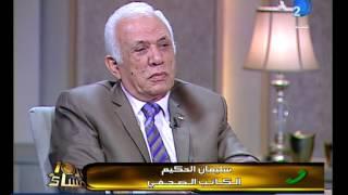 العاشرة مساء| سليمان الحكيم يطالب بقتل من قتل جندى مصرى