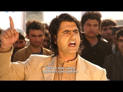 'Erada' a film on anti-corruption-Pashto Full HD with english subtitles