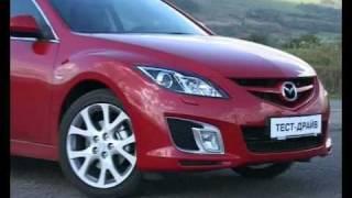 Test drive Mazda 6 2,5