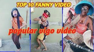 vigo video comedy video comedy viral top 10 video
