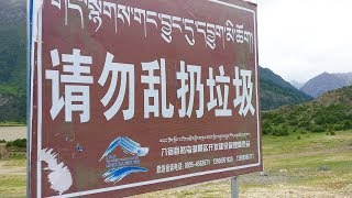 【環華十年】318川藏线全是垃圾?小哥面包车自驾西藏,告诉你真实的进藏路