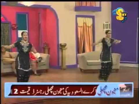 Chan Chana Chan Mujra   Deedar And Nargis Dance Pakistani Mujra Flv   Youtube video
