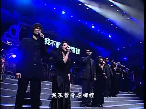 劉家昌-我是中國人
