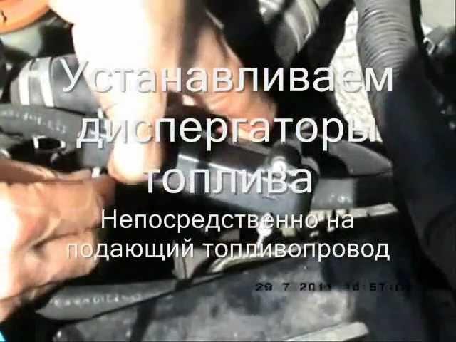 Защита техники. Экология. Тест BMW 750Li. Магнитный Активатор топлива.wm