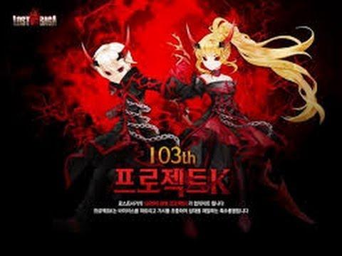 Korean Lost Saga Project K First Look Hero 103