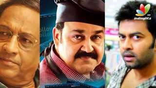 Salt N' Pepper - Mohanlal and Indrajith to Serve the Rasam - Another food based Movie I Hot Malayalam Cinema News
