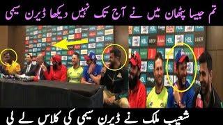 Shoaib Malik Funny Joke On Darren Summy During PSL 3 Trophy Ceremony 2018 |Pakistan Super League