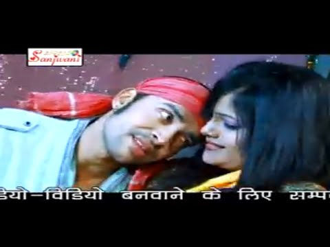 2014 New Bhojpuri Hot Sexy Song | Jagahe Par Jata | Guddu Rangila, Indu Sonali video