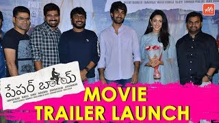 Paper Boy Movie Trailer Launch | Santosh Shoban, Riya Suman,Tanya Hope | Sampath Nandi