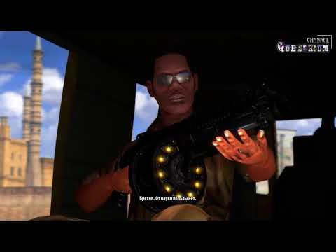 Serious Sam 3: BFE. 02. Лето в Каире. Стартовая анимация + геймплей / На русском языке