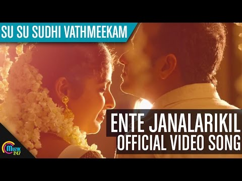Su Su Sudhi Vathmeekam || Ente Janalarikil Song Video | Jayasurya, Swathy| Official