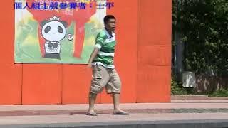 2006 TAIWAN TAINAN PARA PARA GAME PERSONAL