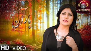 Baran Aria - Emshab OFFICIAL VIDEO