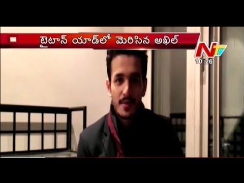 Akkineni Akhil Act In Titan Ad - Ntv Telugu News video