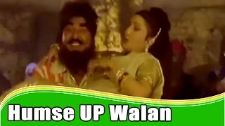 Humse UP Walan (Hot Song) – Dharmendra, Pinky Chinoy - Maiya Tohar Saugandh