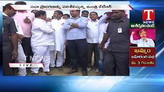 Minister KTR Inspects CM KCR Public Meet Arrangements - Rajanna Sircilla  Telugu - netivaarthalu.com