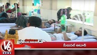 10 PM Hamara Hyderabad News   18th September 2018