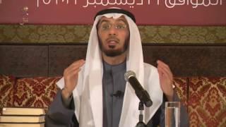 أمسية الشيخ: د. محمد العوضي - مجلس ذوق الأدبي