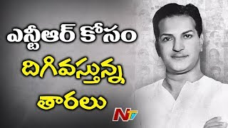 Top Celebrities to Play Key roles In NTR Biopic |  Sumanth | Tamanna | Rakul | Nithya Menen | NTV