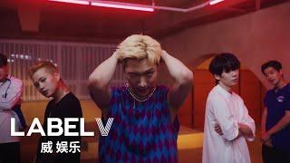 Download lagu TEN 텐 'Paint Me Naked' Choreography Video