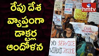 Doctors Protest Across the Country Tomorrow  | hmtv