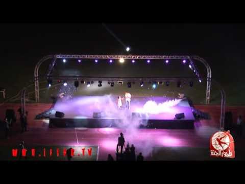 أحلى هديـة | حفل طرابلس - لبنان thumbnail