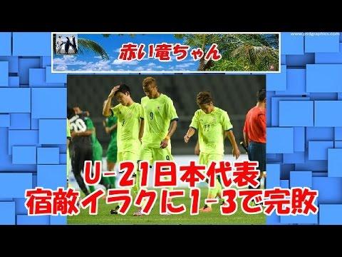 サッカーマカオ代表 - Macau national football team