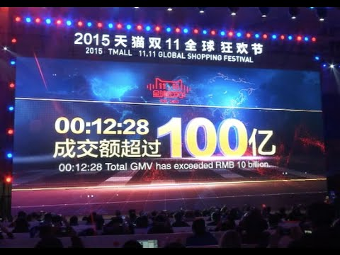 Alibaba Sells Over 10 Billion Yuan in About 12 Minutes in China's Largest Online Shopping Day