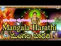 Mangala harathi || Bala tripura Sundari || Telugu Devotional Songs || Musichouse27 Devotionals