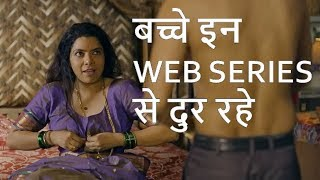 Top 10 best hot hindi web series | web series in hindi