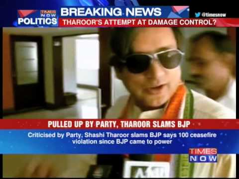 Shashi Tharoor  Says He Is A proud Congressman video