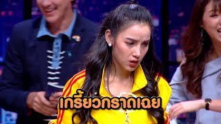 ?????????????? | HOLLYWOOD GAME NIGHT THAILAND S.2 | 24 ?.?. 61
