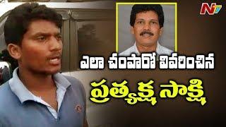 Ex-MLA Siveri Soma Driver Explains About Sarveswara Rao and Siveri Soma Demises | NTV