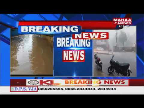 Heavy Rains Cause  Crops Damage To Farmers In Telugu States | Mahaa News