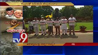 YCP MPs hold protest for AP Special Status at Parliament