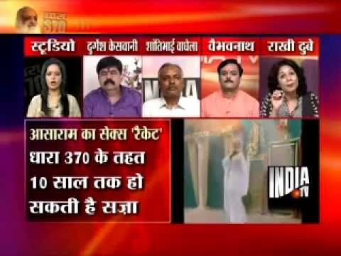 India Tv Exclusive Debate: Asaram's Sex Racket-3 video