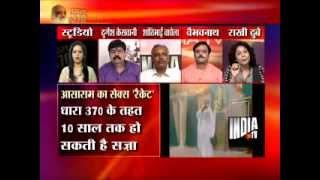 India Tv Exclusive Debate: Asaram's sex racket-3