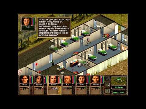 Прохождение игры jagged alliance 2: агония власти часть 49