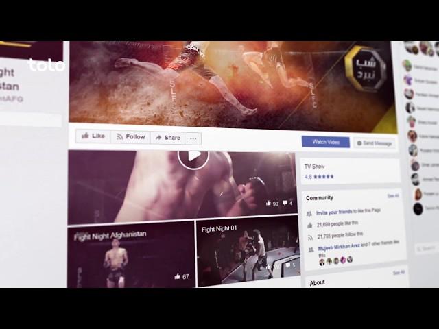شب نبرد - ما را در شبکه های اجتماعی دنبال کنید / Fight Night - Follow Us on Social Media